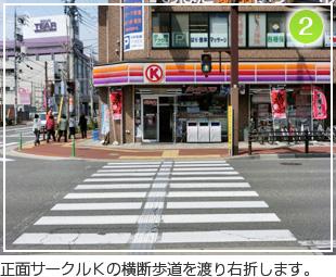 名鉄瀬戸線小幡駅から小幡院への行き方2