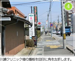 名鉄瀬戸線小幡駅から小幡院への行き方4