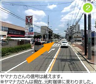 瀬戸街道・小幡駅方面から小幡院への行き方2