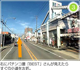 瀬戸街道・小幡駅方面から小幡院への行き方3