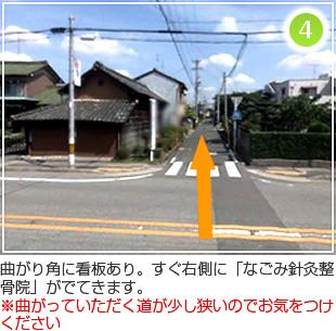 瀬戸街道・小幡駅方面から小幡院への行き方4