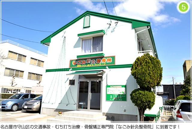瀬戸街道・小幡駅方面から小幡院への行き方5
