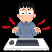 computer_keyboard_hand_itai