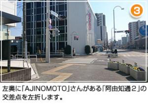 fukiue_annai03