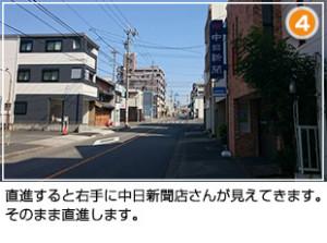 fukiue_annai04