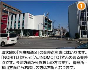 fukiue_annai06