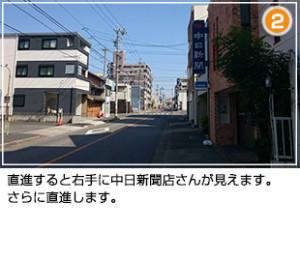 fukiue_annai07