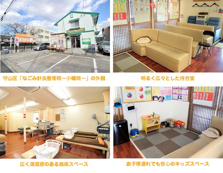image_obata