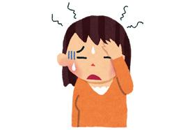 頭痛・眼精疲労