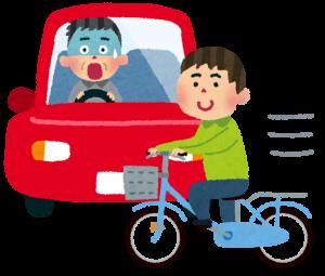 jiko_bicycle_car