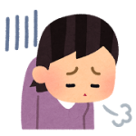 kataitami