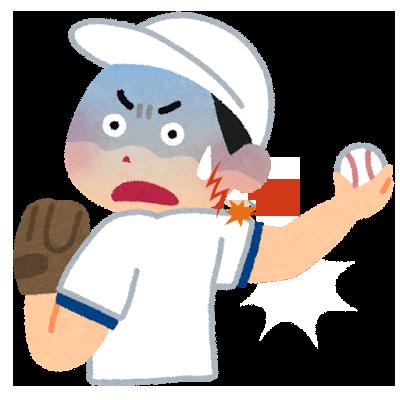 sports_baseball_yakyukata