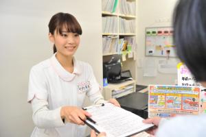 staff_uketsuke