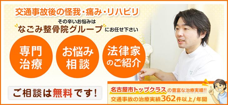 bn_jiko_main