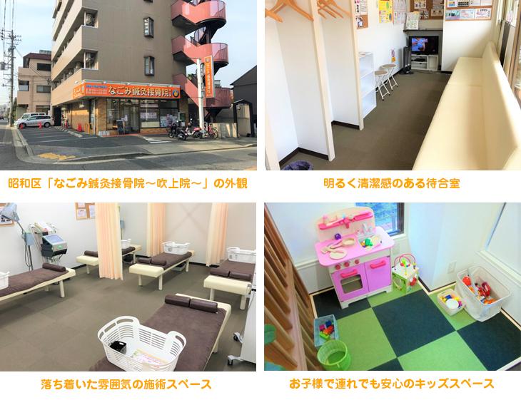 image_fukigami