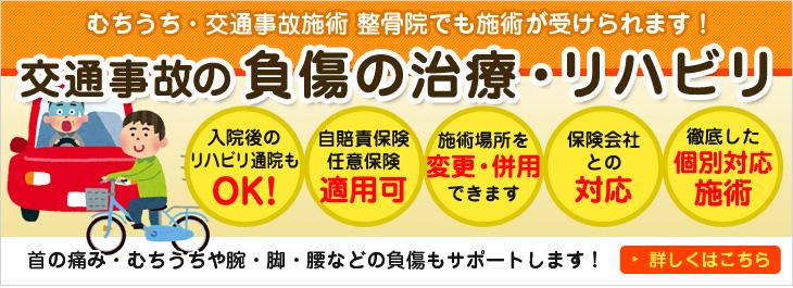 image_top_47